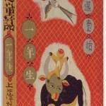 japbook2