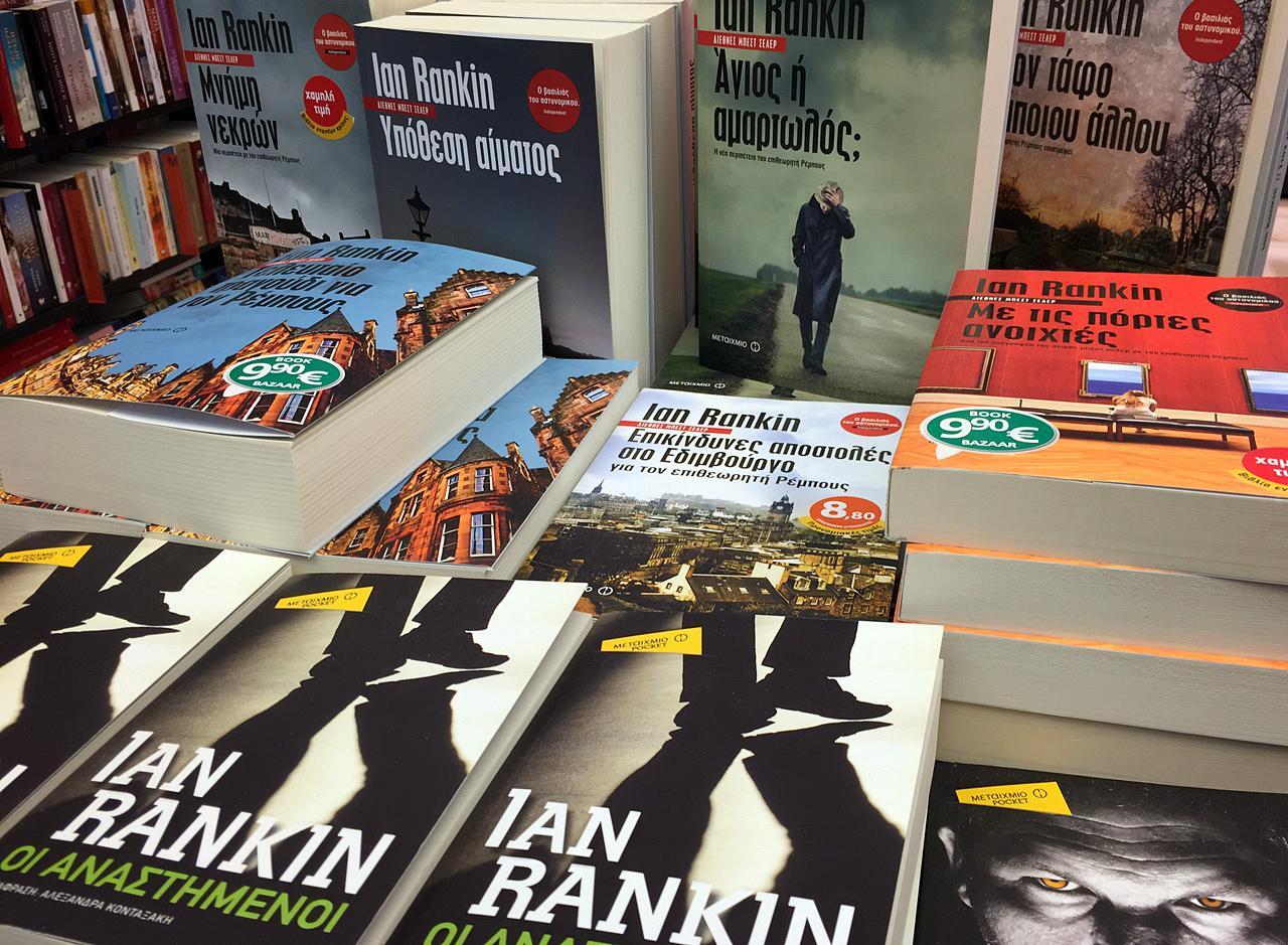 Rankin_Books